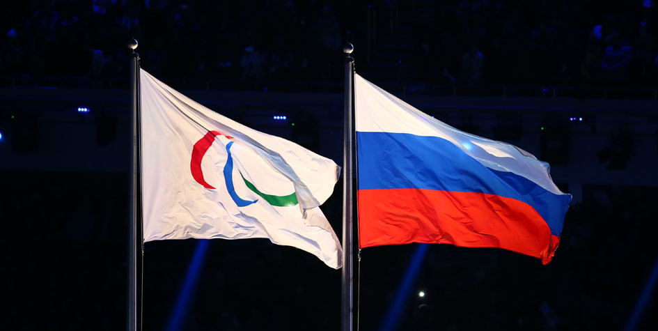 ПКР утвердил список из 33 атлетов для участия в Паралимпиаде в Пхёнчхане