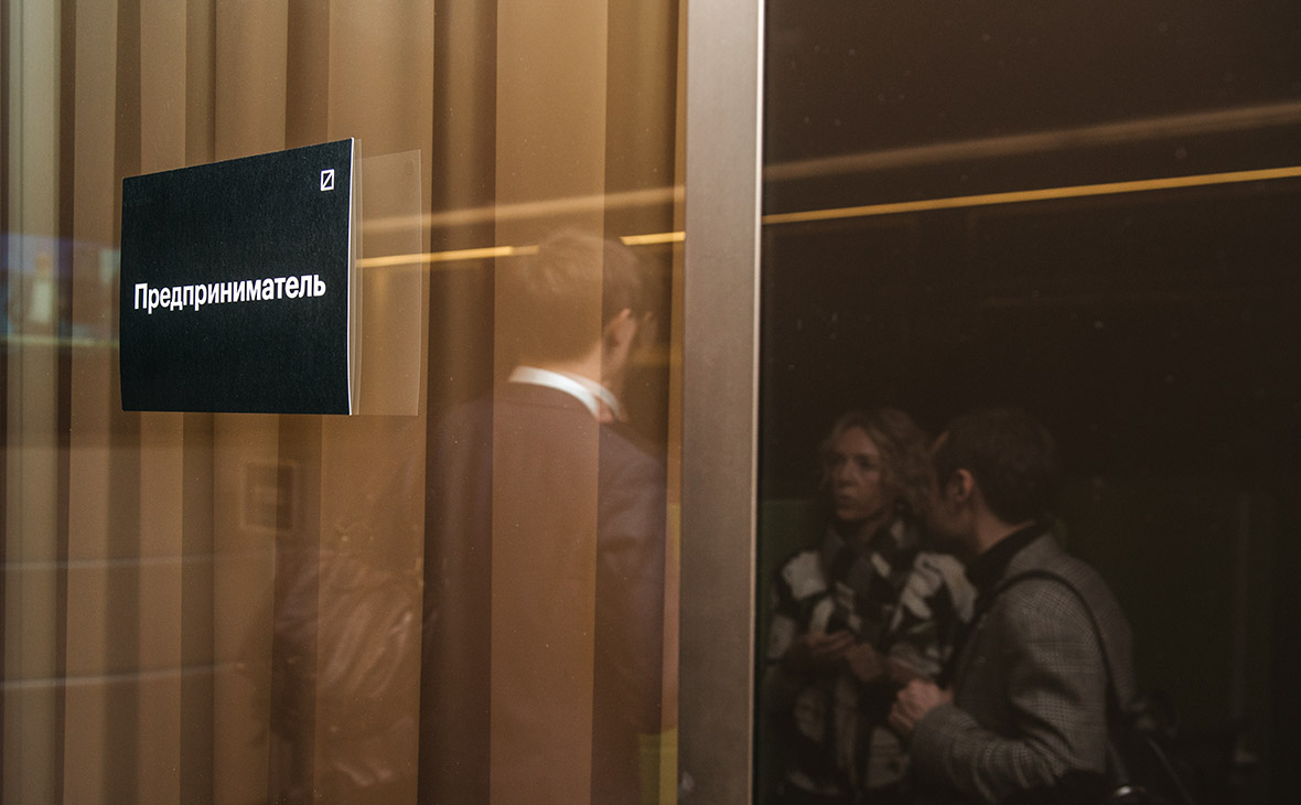 Фото:Андрей Стекачев / РБК