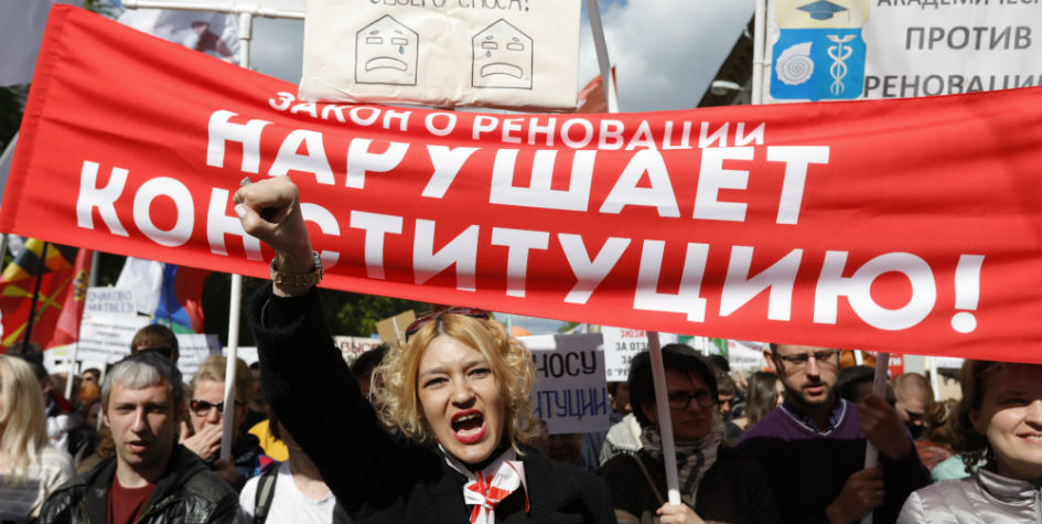 Марш противпрограммы реновации прошел вМоскве 28 мая