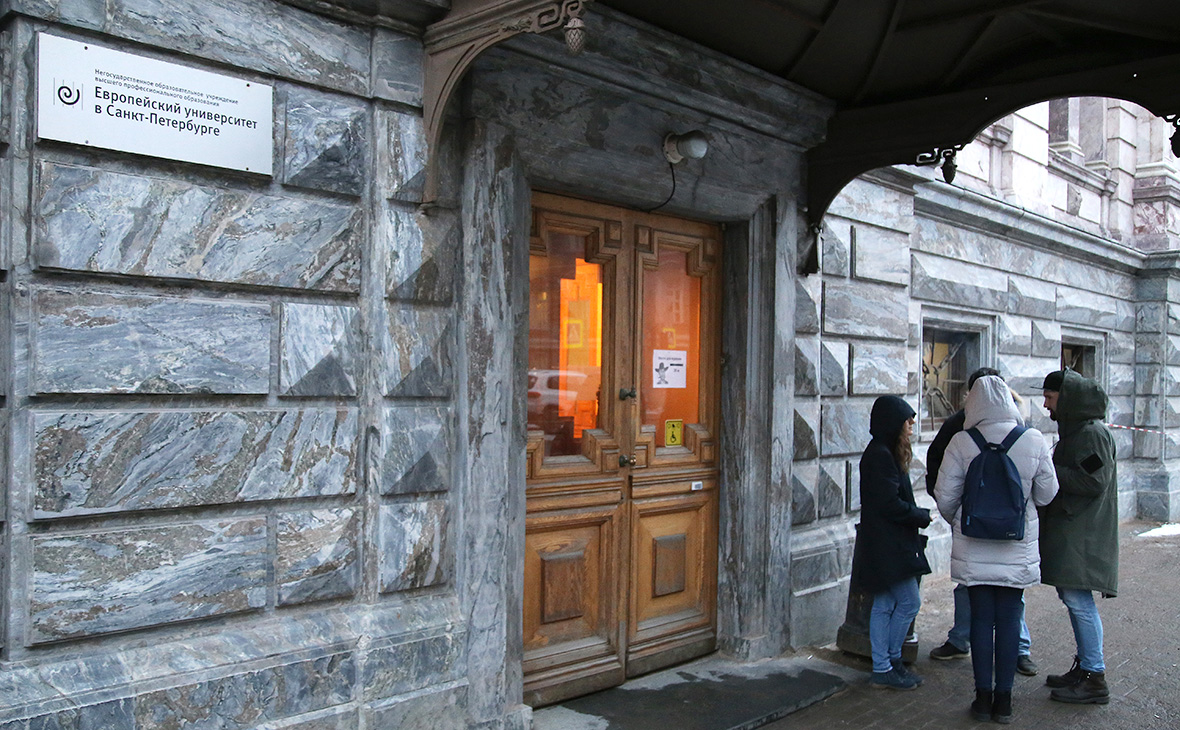 Европейские университет в Санкт-Петербурге