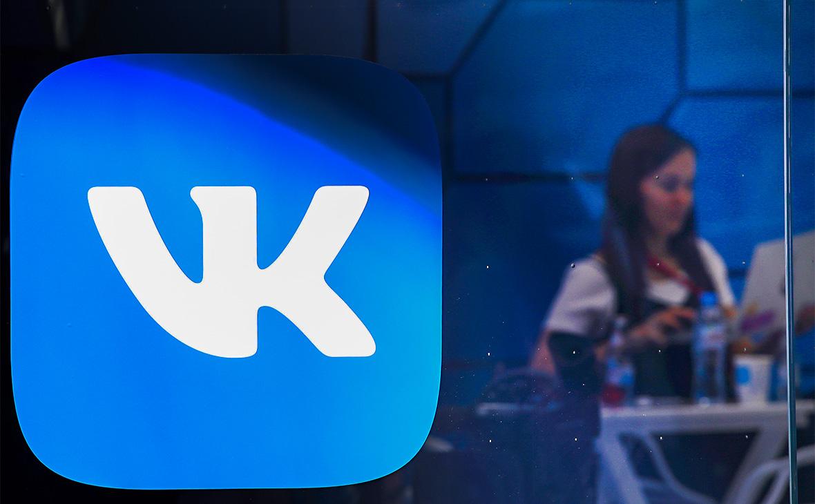 «ВКонтакте» назвала виды раскрываемых властям личных данных пользователей