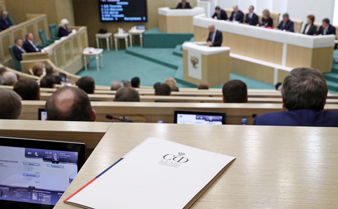 В Госдуме предложили бывшим президентам пожизненно быть сенаторами