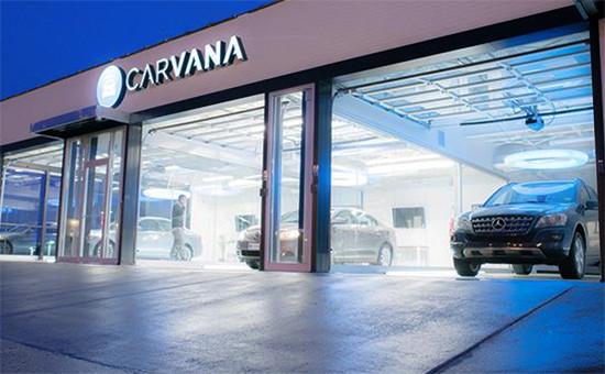 Фото:Carvana