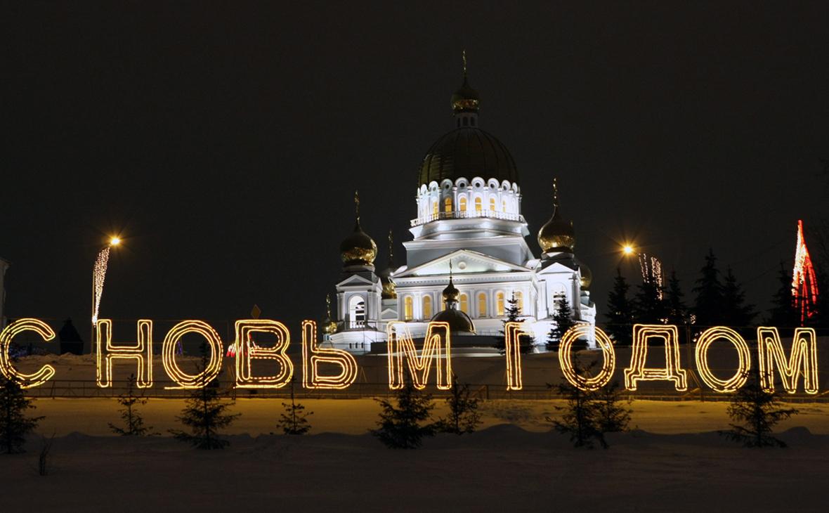 Максим Богодвид / РИА Новости