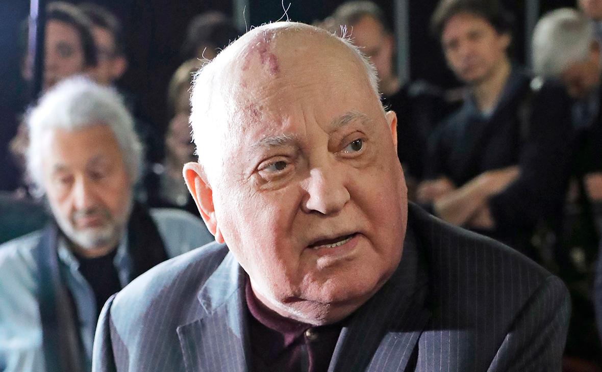 Горбачев ответил на слова Путина о причинах распада СССР