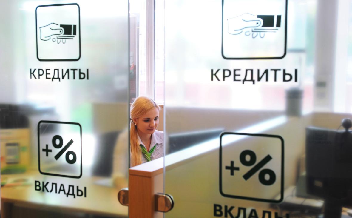 Фото: Фото: Алексей Сухоруков / РИА Новости