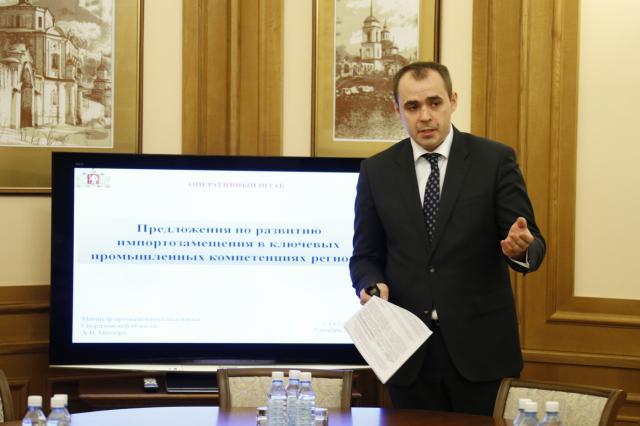 Фото: gubernator96.ru