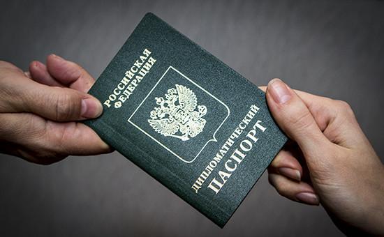Дипломатический паспорт Российской Федерации