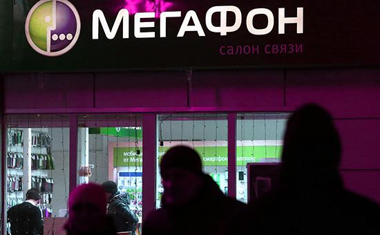 Салон сотовой связи «МегаФон» вМоскве