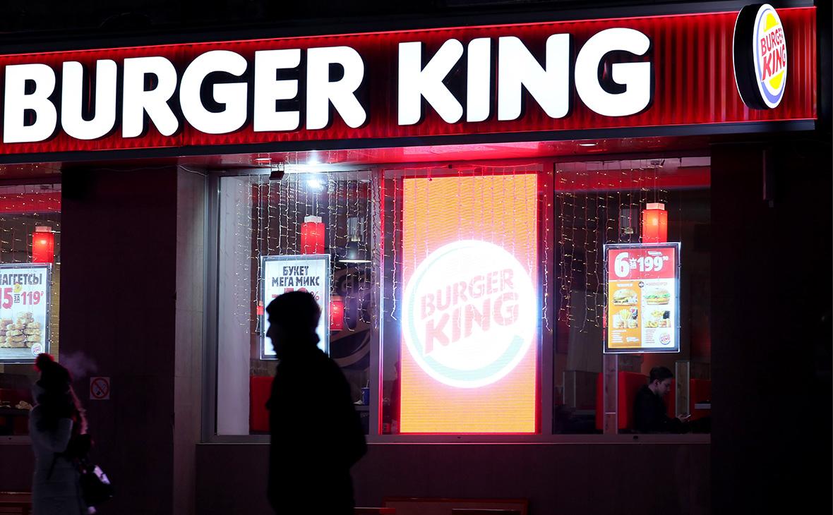 Burger King пожаловался антимонопольщикам на McDonald's