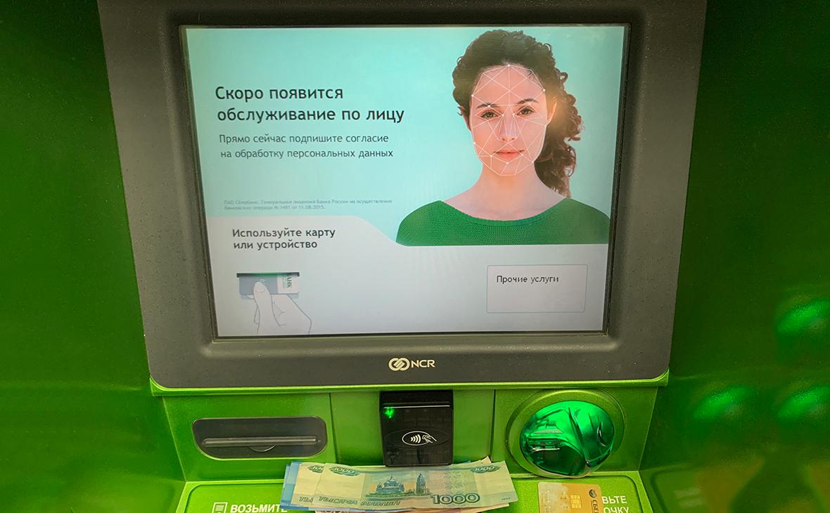 Изображение - Центробанк рассказал, как собирать биометрию 755518079634073
