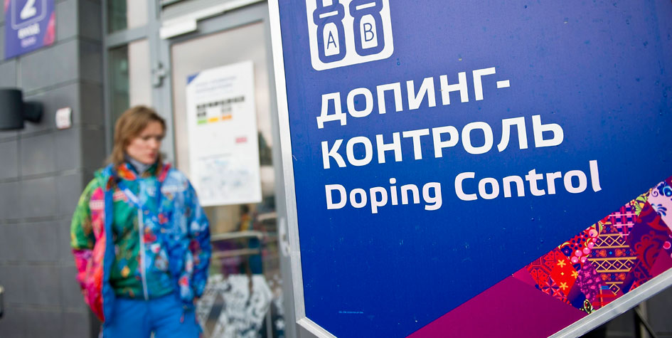 Олимпийский комитет Нидерландов призвал Россию признаться в допинге