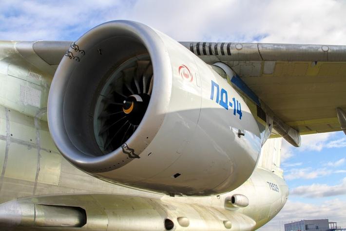 Двигатель ПД-14 – базовый двигатель семейства турбовентиляторных двухконтурных авиационных двигателей нового поколения с унифицированным газогенератором.