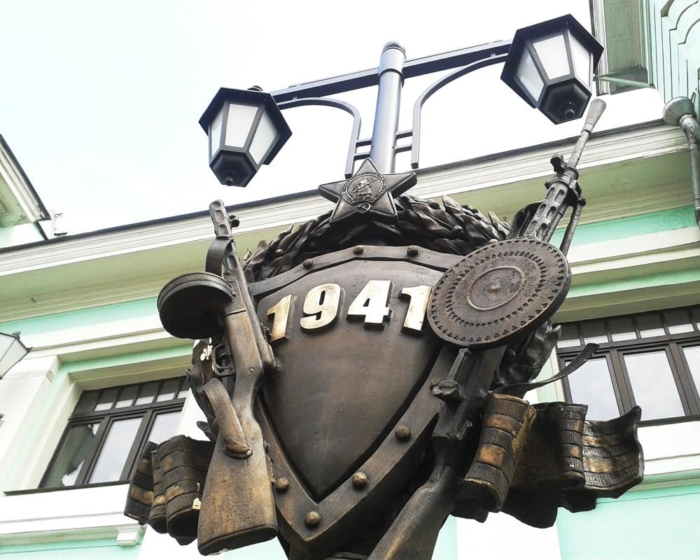 Герб, символизирующий начало Великой Отечественной войны