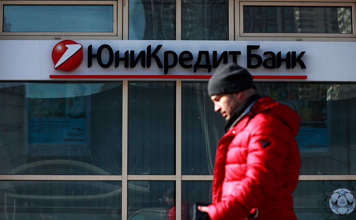 Forbes nêu tên các ngân hàng đáng tin cậy nhất ở Nga
