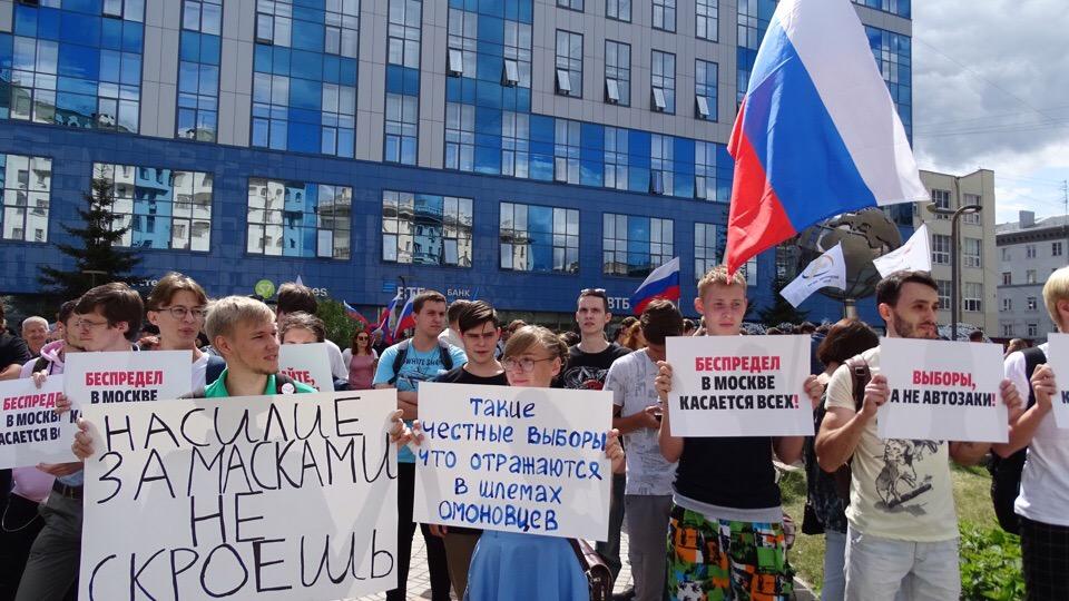 Акции протеста в России сейчас