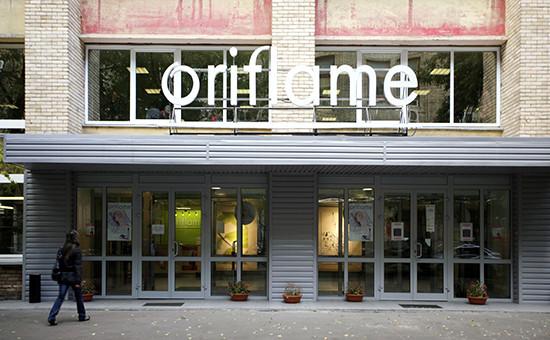 Офис Oriflame вМоскве. Фото 2009 года