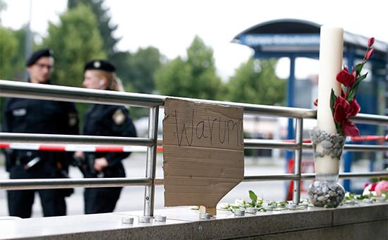 Полицейские Мюнхена на месте трагедии