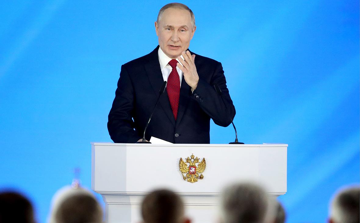 Предложения Владимира Путина об изменении Конституции. Главное
