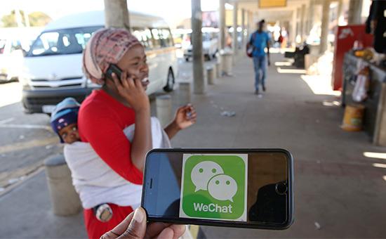 Фото: Siphiwe Sibeko / Reuters