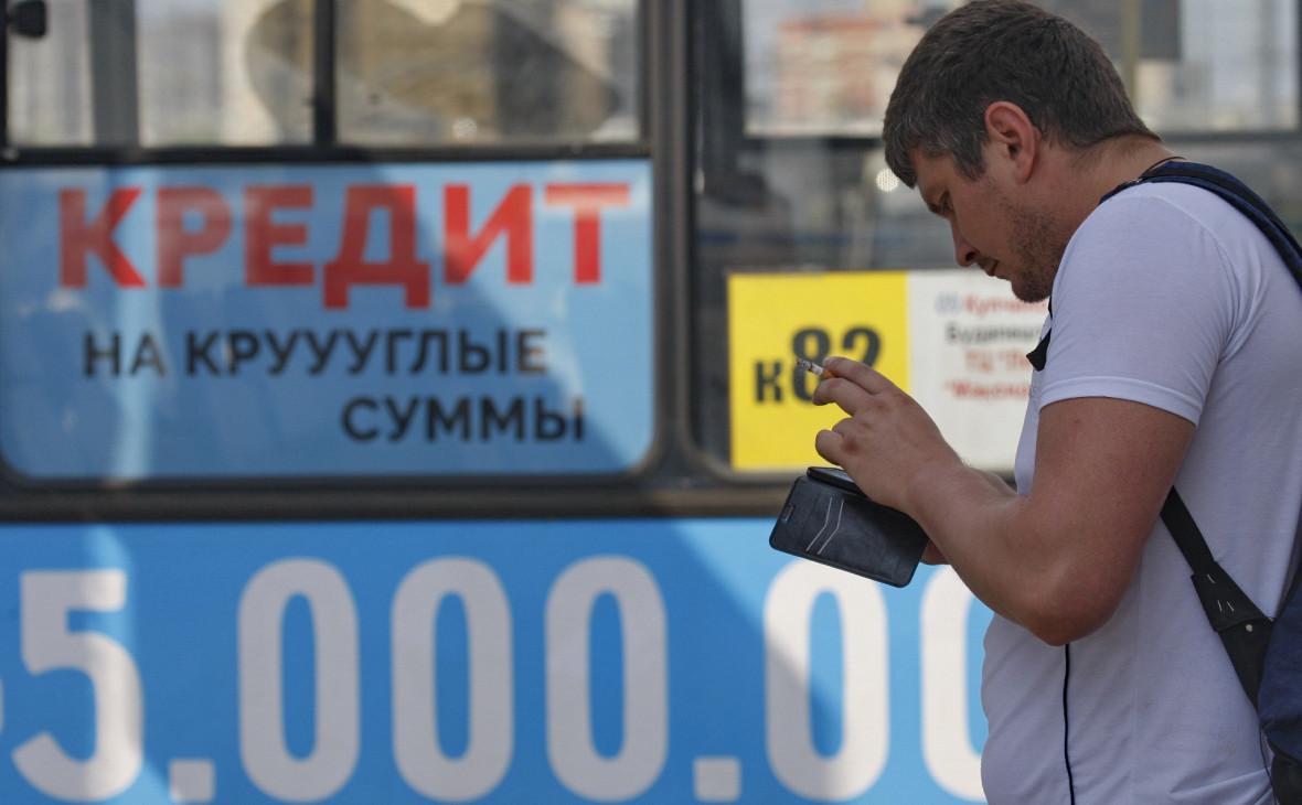 Коллекторы сообщили о росте кредитной нагрузки у россиян в 1,5 раза