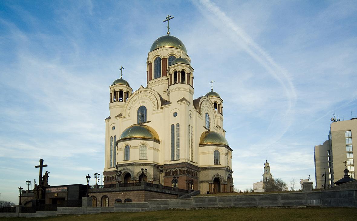Храм Всех Святых в Екатеринбурге