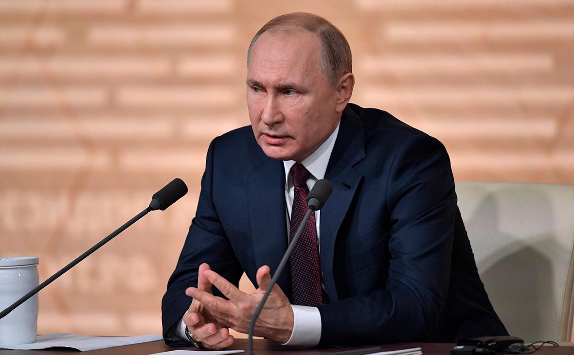 Кремль раскрыл формат и дату ежегодной пресс-конференции Путина