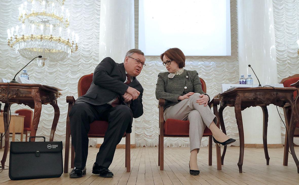 Андрей Костин и Эльвира Набиуллина