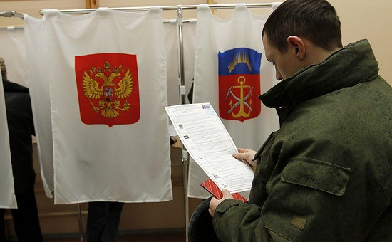 Фото:Андрей Пронин/Интерепресс