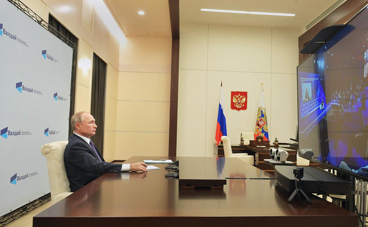 Владимир Путин на пленарной сессии XVII ежегодного заседания Международного дискуссионного клуба «Валдай» (в режиме видеоконференции)