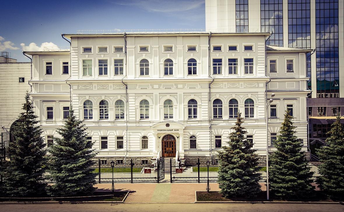 Нацбанк Башкирии
