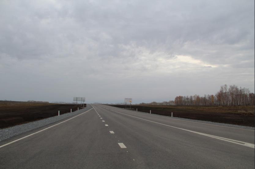 Фото:www.nso.ru