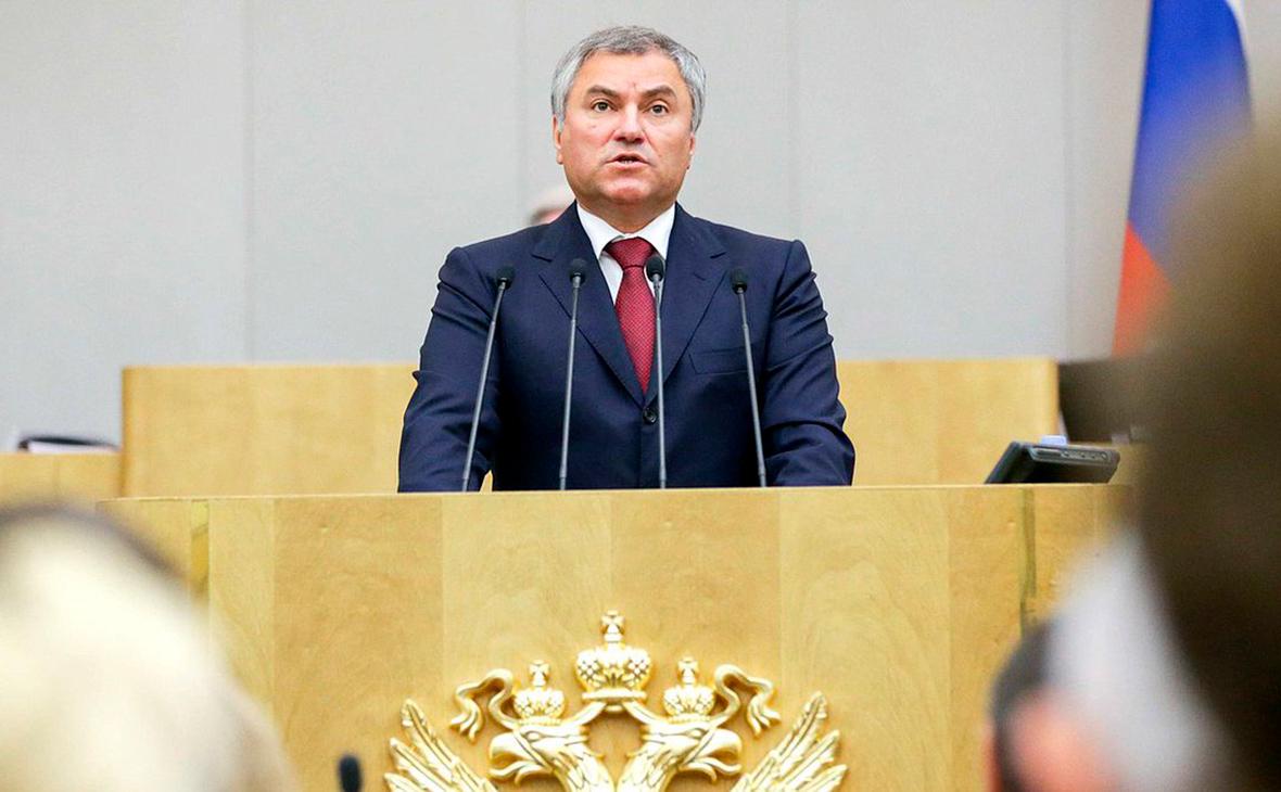 Вячеслав Володин (Фото: Global Look Press)