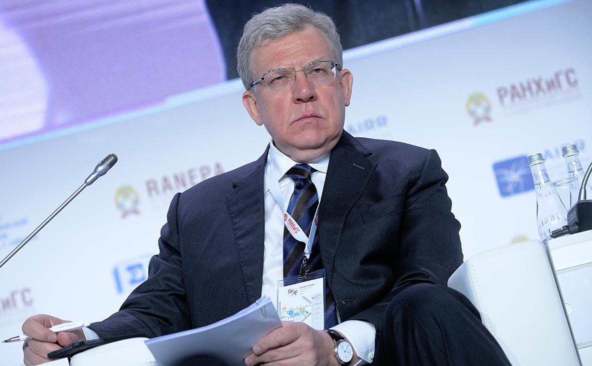 Кудрин заявил о надежде на реформы после отставки Медведева