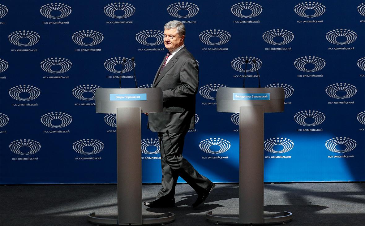 Порошенко предостерег Зеленского от узурпации власти
