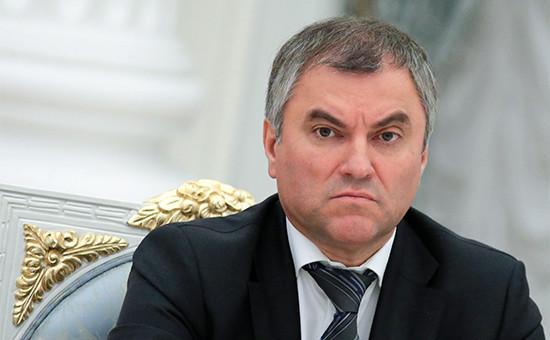 Вячеслав Володин, чью кандидатуру напост спикера Госдумы утвердила «Единая Россия»