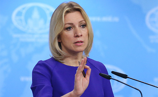 0cacb56ad71b МИД прокомментировал слова представителя Белого дома по Крыму ...