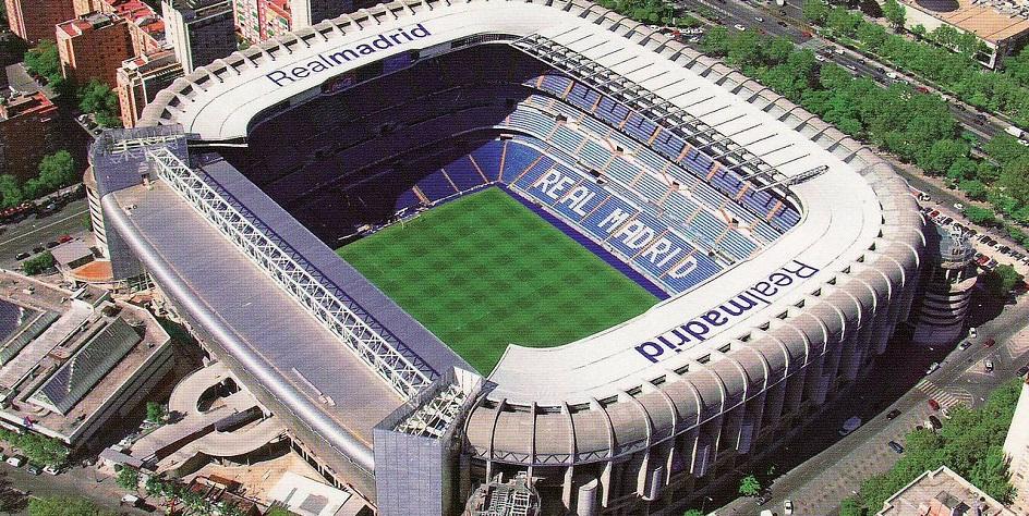 Фото: официальный сайт «Реала»