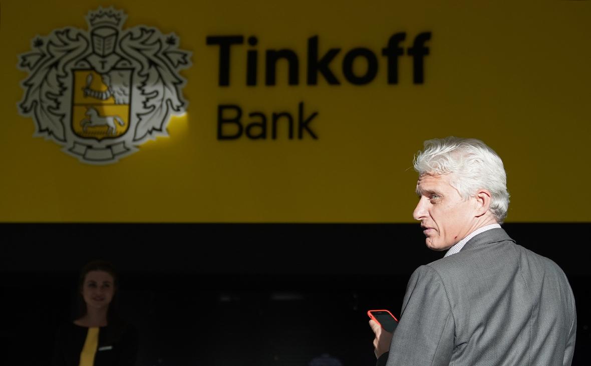 «Тинькофф» инвестирует до €25 млн в стартап для рынков Европы