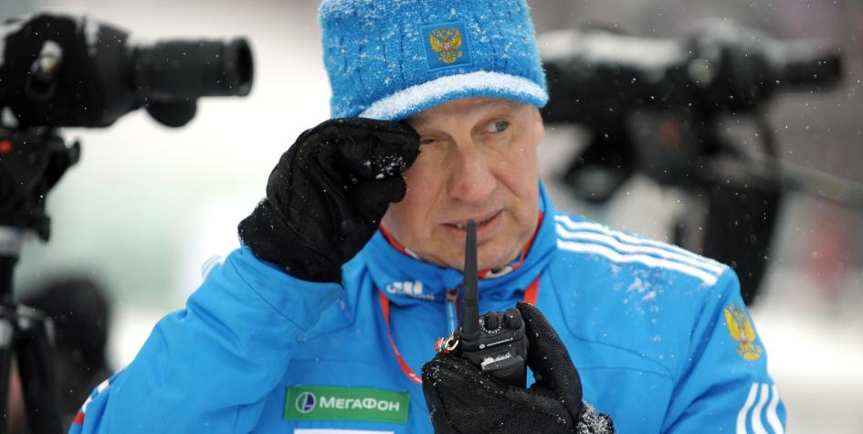 Фото:Сергей Русанов/ТАСС