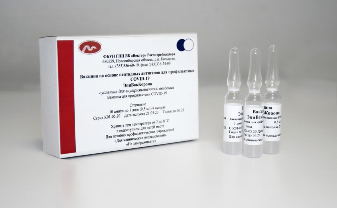 Вакцина от коронавируса «ЭпиВакКорона»
