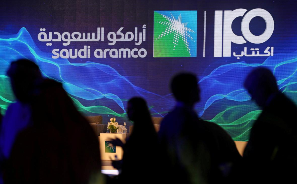 Saudi Aramco объявила даты подписки на IPO для инвесторов