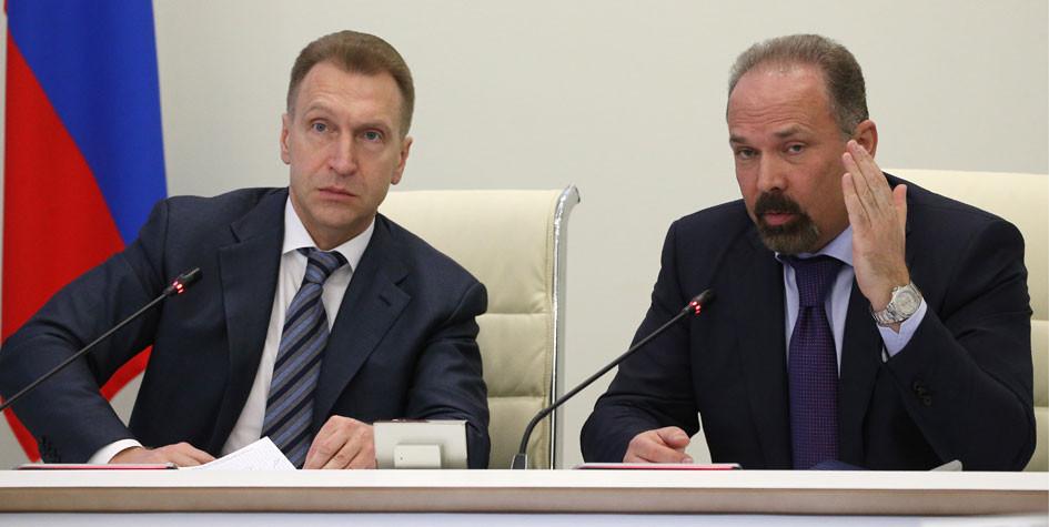 Игорь Шувалов иглава Минстроя Михаил Мень