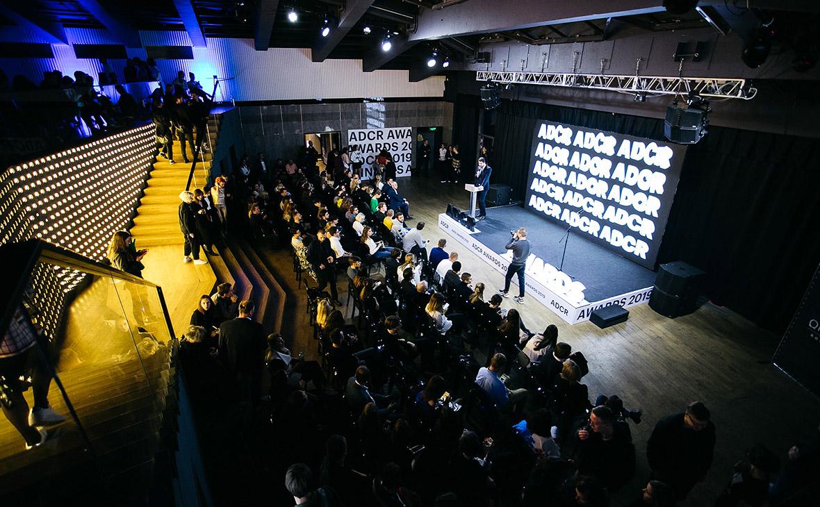 РБК получил премию ADCR Awards за концепцию дизайна газеты
