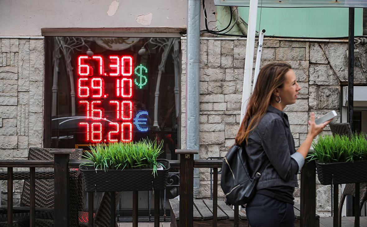 Изображение - Вопрос почему курс доллара так поднялся 755341801146393