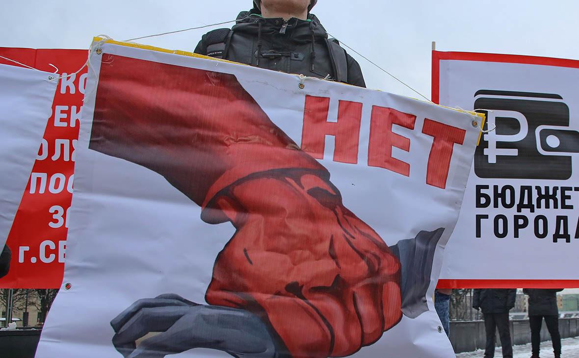 По запрету пропаганды гомосексуализма екатеринбург