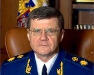 Фото:genproc.gov.ru