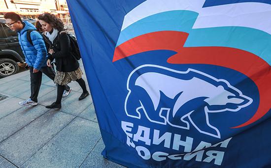 Логотип партии «Единая Россия»