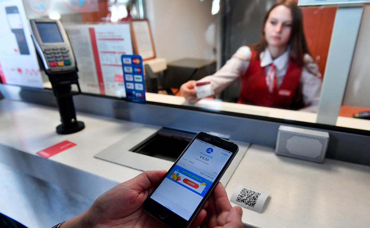 Alipay tăng gấp đôi điểm nhận thanh toán tại Nga