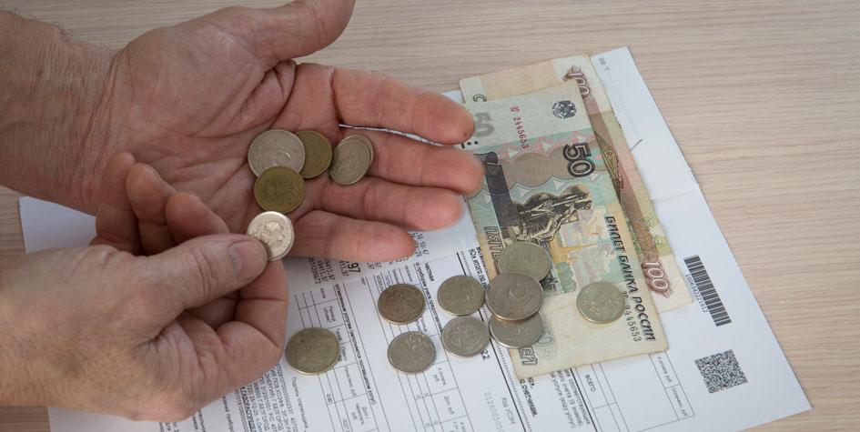 В Госдуме предложили отменить комиссию при оплате коммунальных услуг